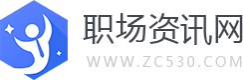 职场网logo